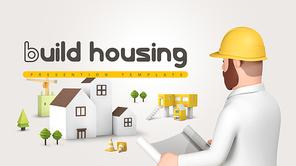 파워포인트 배경 (건축) 주택 건축 - 와이드