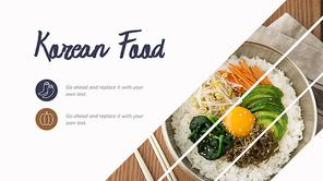한국 전통 음식(Korean food) 와이드형 피피티 템플릿