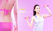다이어트 005