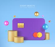 이벤트오브젝트 002