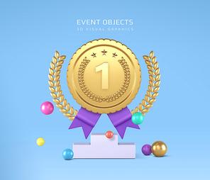 이벤트오브젝트 011