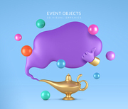 이벤트오브젝트 012
