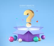 이벤트오브젝트 013