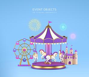 이벤트오브젝트 018