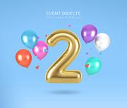 이벤트오브젝트 023