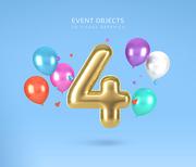이벤트오브젝트 025