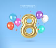 이벤트오브젝트 029
