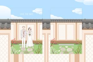 결혼청첩장 003