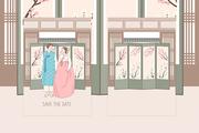 결혼청첩장 012