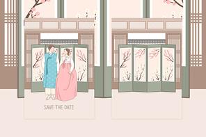 결혼청첩장 002