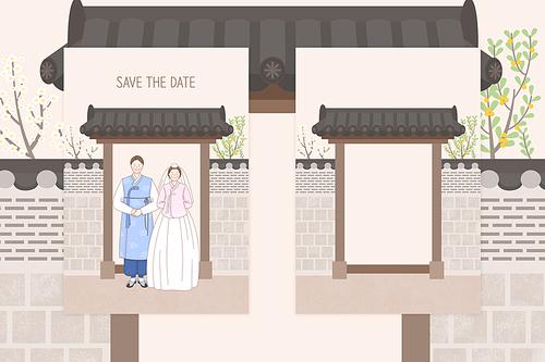 결혼청첩장 011