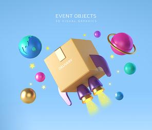 이벤트오브젝트 017