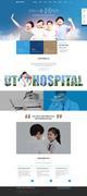 병원 웹템플릿 005