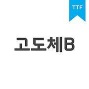 고도BTTF
