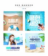 여름쇼핑 SNS 배너세트 002
