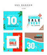 여름쇼핑 SNS 배너세트 003