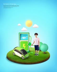 어린이 환경 002