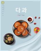 한국음식 004