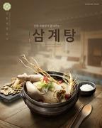 한국음식 001