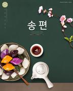한국음식 002