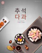 한국음식 005