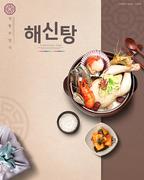 한국음식 006