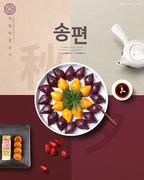 한국음식 007