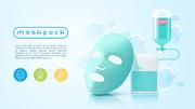 Mask Pack (뷰티, 미용) PPT 표지 디자인