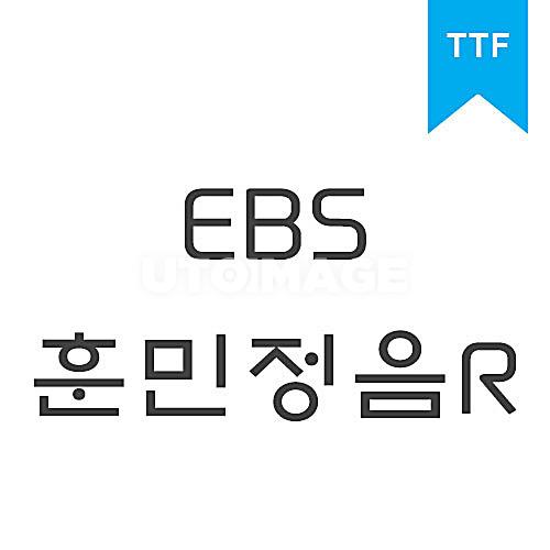 훈민정음 RTTF
