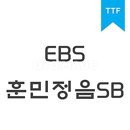 훈민정음 SBTTF