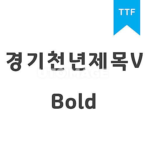 경기천년제목 V BoldTTF