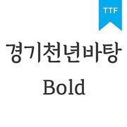 경기천년바탕 BoldTTF