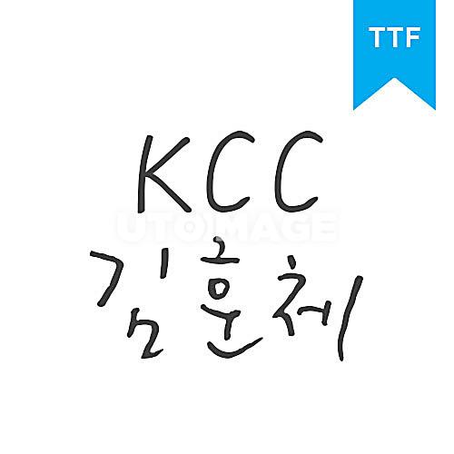 KCC 김훈체TTF
