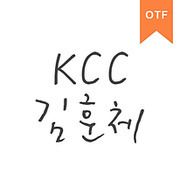 KCC 김훈체OTF