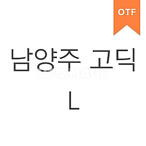 남양주고딕 L OTF