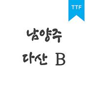 남양주다산 BTTF