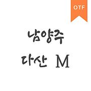 남양주다산 MOTF