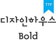 디자인하우스 BoldTTF