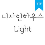 디자인하우스 LightTTF