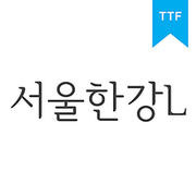 서울한강체 LTTF