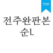 전주완판본 순체 LTTF