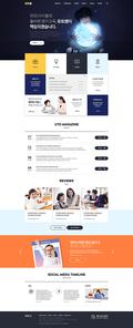 어린이 교육 웹템플릿 004