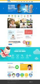 어린이 교육 웹템플릿 001