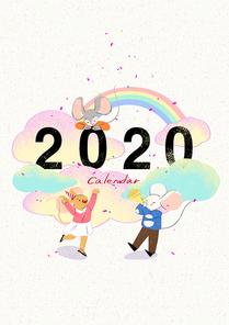 2020년캘린더 005