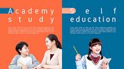 어린이 교육 (Education) PPT 배경템플릿