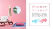 Summer Visual (여름) PPT 표지