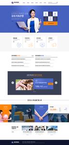 금융 서비스 웹템플릿 004