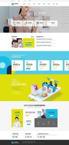 금융 서비스 웹템플릿 001