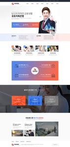 금융 서비스 웹템플릿 002