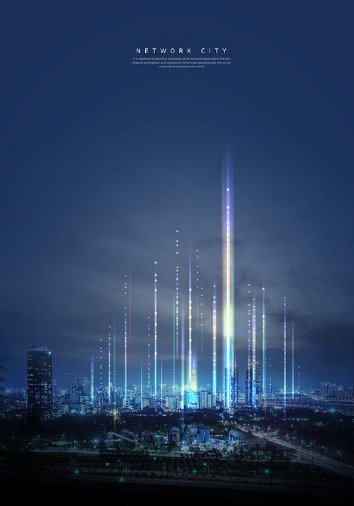 도시네트워크 001